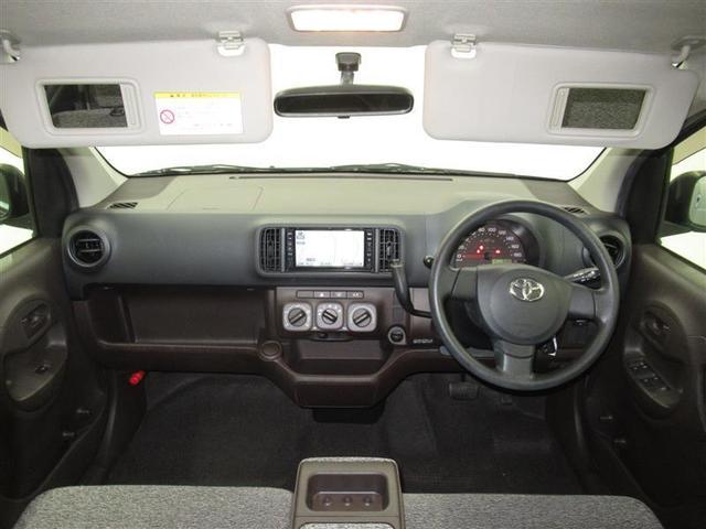 X クツロギ ワンオーナー ABS エアバッグ 盗難防止装置 CD スマートキー キーレス フル装備 オートマ ベンチシート(14枚目)