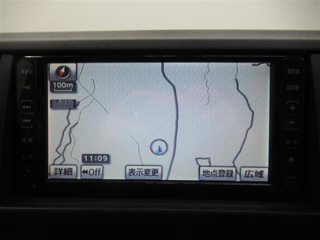 X クツロギ ワンオーナー ABS エアバッグ 盗難防止装置 CD スマートキー キーレス フル装備 オートマ ベンチシート(16枚目)