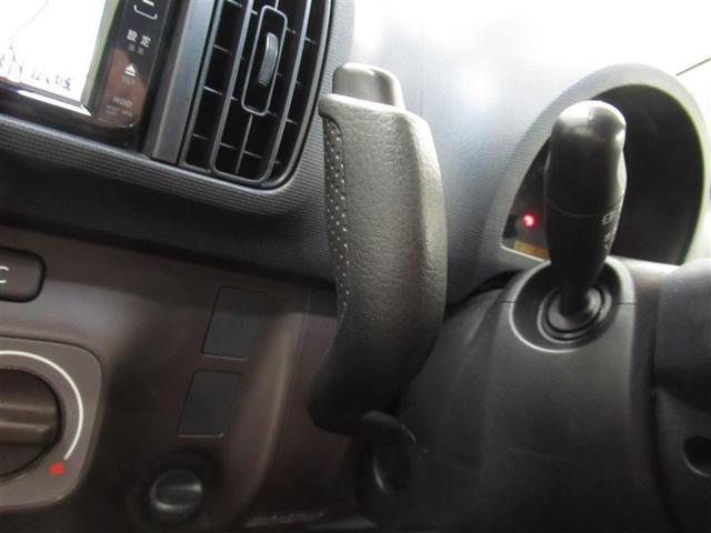 X クツロギ ワンオーナー ABS エアバッグ 盗難防止装置 CD スマートキー キーレス フル装備 オートマ ベンチシート(18枚目)