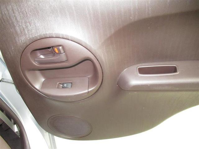 X クツロギ ワンオーナー ABS エアバッグ 盗難防止装置 CD スマートキー キーレス フル装備 オートマ ベンチシート(30枚目)