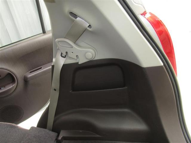 X クツロギ ワンオーナー ABS エアバッグ 盗難防止装置 CD スマートキー キーレス フル装備 オートマ ベンチシート(31枚目)