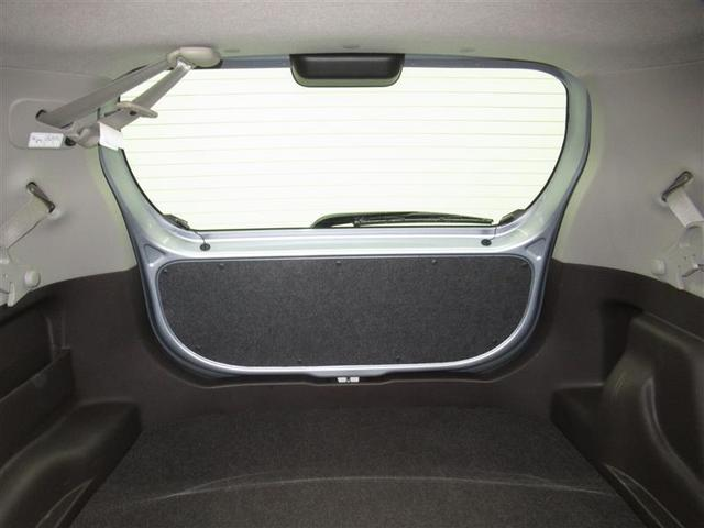 X クツロギ ワンオーナー ABS エアバッグ 盗難防止装置 CD スマートキー キーレス フル装備 オートマ ベンチシート(32枚目)