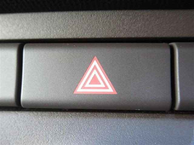 X クツロギ ワンオーナー ABS エアバッグ 盗難防止装置 CD スマートキー キーレス フル装備 オートマ ベンチシート(40枚目)