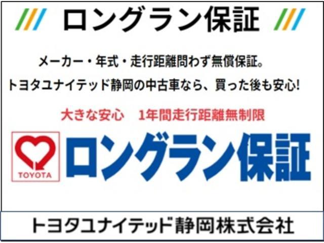 X クツロギ ワンオーナー ABS エアバッグ 盗難防止装置 CD スマートキー キーレス フル装備 オートマ ベンチシート(43枚目)