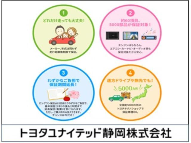 X クツロギ ワンオーナー ABS エアバッグ 盗難防止装置 CD スマートキー キーレス フル装備 オートマ ベンチシート(44枚目)