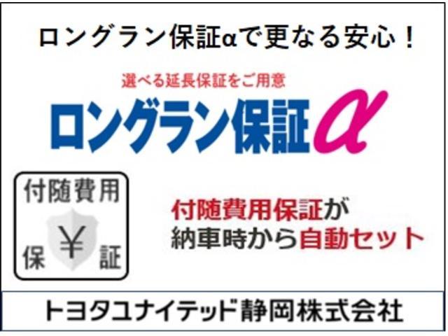X クツロギ ワンオーナー ABS エアバッグ 盗難防止装置 CD スマートキー キーレス フル装備 オートマ ベンチシート(46枚目)