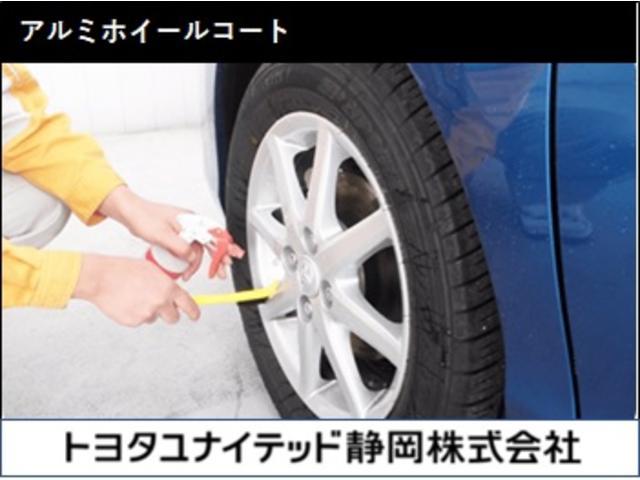 X クツロギ ワンオーナー ABS エアバッグ 盗難防止装置 CD スマートキー キーレス フル装備 オートマ ベンチシート(51枚目)
