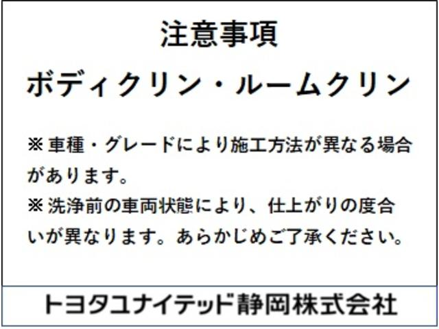X クツロギ ワンオーナー ABS エアバッグ 盗難防止装置 CD スマートキー キーレス フル装備 オートマ ベンチシート(56枚目)