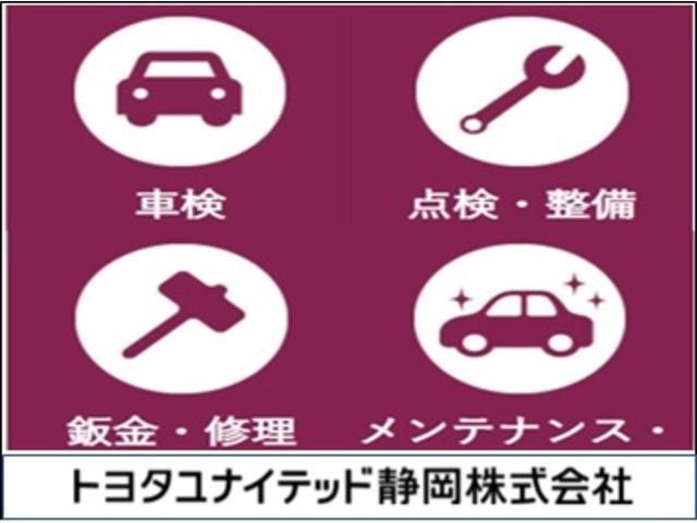 X クツロギ ワンオーナー ABS エアバッグ 盗難防止装置 CD スマートキー キーレス フル装備 オートマ ベンチシート(58枚目)