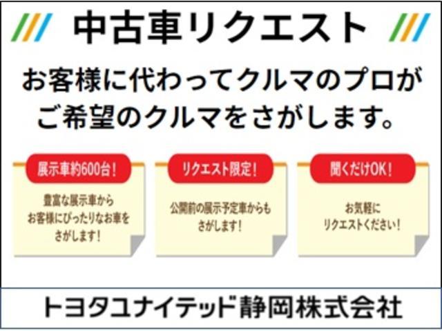 X クツロギ ワンオーナー ABS エアバッグ 盗難防止装置 CD スマートキー キーレス フル装備 オートマ ベンチシート(59枚目)