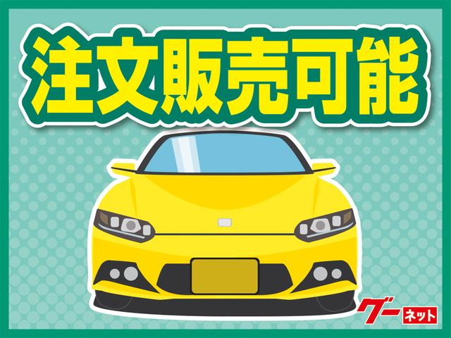X クツロギ ワンオーナー ABS エアバッグ 盗難防止装置 CD スマートキー キーレス フル装備 オートマ ベンチシート(60枚目)