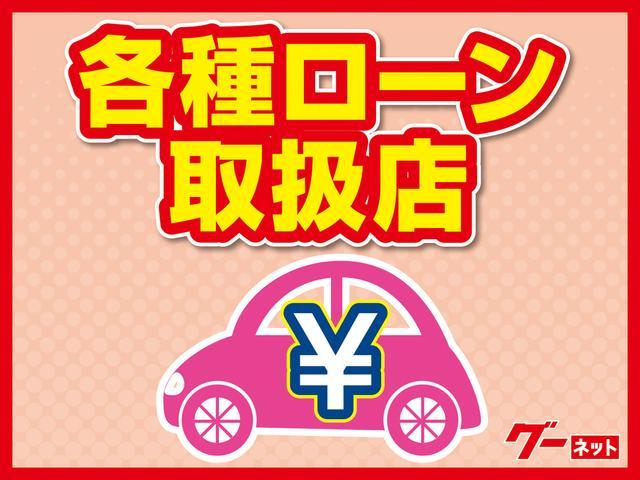 X クツロギ ワンオーナー ABS エアバッグ 盗難防止装置 CD スマートキー キーレス フル装備 オートマ ベンチシート(64枚目)