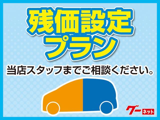 X クツロギ ワンオーナー ABS エアバッグ 盗難防止装置 CD スマートキー キーレス フル装備 オートマ ベンチシート(66枚目)