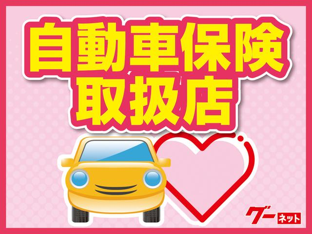 X クツロギ ワンオーナー ABS エアバッグ 盗難防止装置 CD スマートキー キーレス フル装備 オートマ ベンチシート(67枚目)