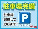 X クツロギ ワンオーナー ABS エアバッグ 盗難防止装置 CD スマートキー キーレス フル装備 オートマ ベンチシート(61枚目)