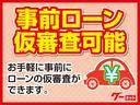 X クツロギ ワンオーナー ABS エアバッグ 盗難防止装置 CD スマートキー キーレス フル装備 オートマ ベンチシート(65枚目)