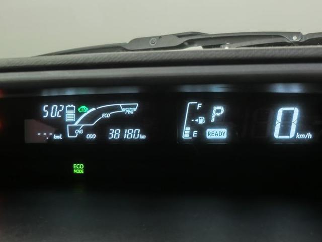 S ハイブリッド 横滑り防止機能 ABS エアバッグ 盗難防止装置 バックカメラ ETC ミュージックプレイヤー接続可 CD スマートキー キーレス フル装備 オートマ 記録簿(5枚目)