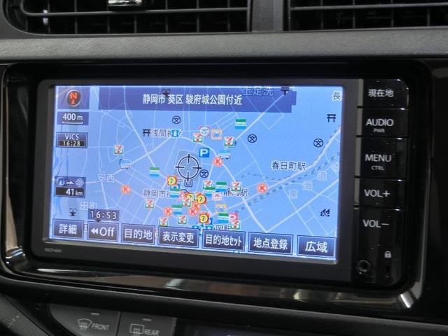 S ハイブリッド 横滑り防止機能 ABS エアバッグ 盗難防止装置 バックカメラ ETC ミュージックプレイヤー接続可 CD スマートキー キーレス フル装備 オートマ 記録簿(9枚目)