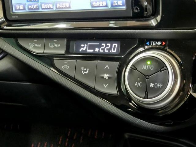 S ハイブリッド 横滑り防止機能 ABS エアバッグ 盗難防止装置 バックカメラ ETC ミュージックプレイヤー接続可 CD スマートキー キーレス フル装備 オートマ 記録簿(12枚目)