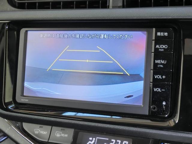 S ハイブリッド 横滑り防止機能 ABS エアバッグ 盗難防止装置 バックカメラ ETC ミュージックプレイヤー接続可 CD スマートキー キーレス フル装備 オートマ 記録簿(14枚目)