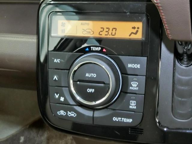 ドルチェX ワンオーナー ABS エアバッグ 盗難防止装置 アイドリングストップ バックカメラ ミュージックプレイヤー接続可 CD スマートキー キーレス フル装備 アルミホイール オートマ ベンチシート 記録簿(9枚目)