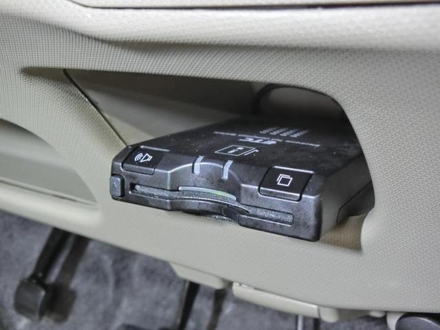 Xリミテッド 4WD 横滑り防止機能 ABS エアバッグ 盗難防止装置 アイドリングストップ ETC ミュージックプレイヤー接続可 CD スマートキー キーレス フル装備 アルミホイール オートマ ベンチシート(5枚目)