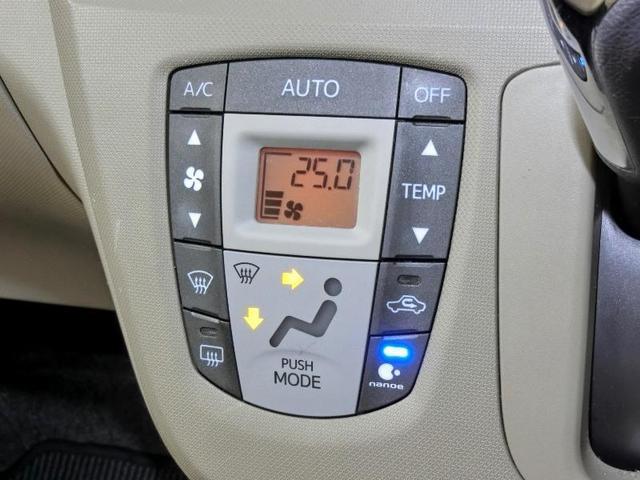 Xリミテッド 4WD 横滑り防止機能 ABS エアバッグ 盗難防止装置 アイドリングストップ ETC ミュージックプレイヤー接続可 CD スマートキー キーレス フル装備 アルミホイール オートマ ベンチシート(8枚目)