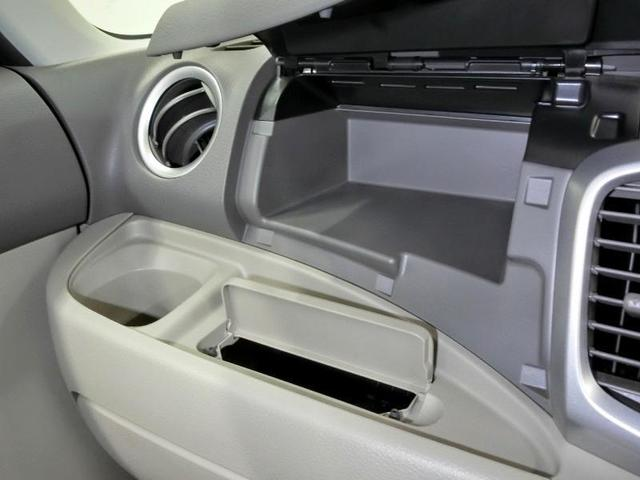 G ワンオーナー ABS エアバッグ 盗難防止装置 アイドリングストップ CD スマートキー キーレス フル装備 オートマ 記録簿(18枚目)