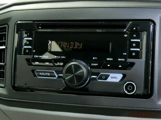 X リミテッドSAIII 衝突被害軽減システム 横滑り防止機能 ABS エアバッグ アイドリングストップ ミュージックプレイヤー接続可 CD キーレス フル装備 LEDヘッドランプ オートマ 記録簿(7枚目)
