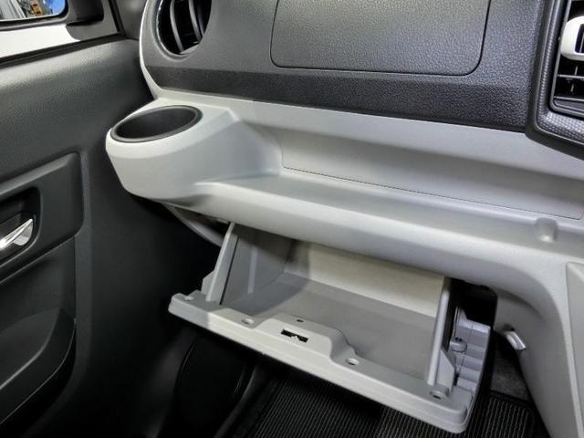 X リミテッドSAIII 衝突被害軽減システム 横滑り防止機能 ABS エアバッグ アイドリングストップ ミュージックプレイヤー接続可 CD キーレス フル装備 LEDヘッドランプ オートマ 記録簿(17枚目)