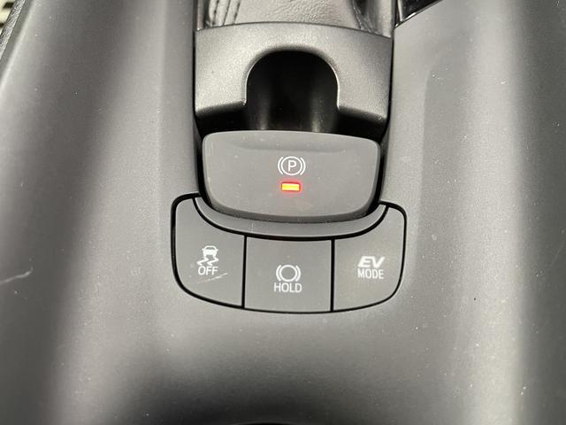 S フルセグ9型ナビ バックカメラ ETC スマートキー プッシュスタート クルーズコントロール ドライブレコーダー 純正アルミ ステアリングリモコン(36枚目)