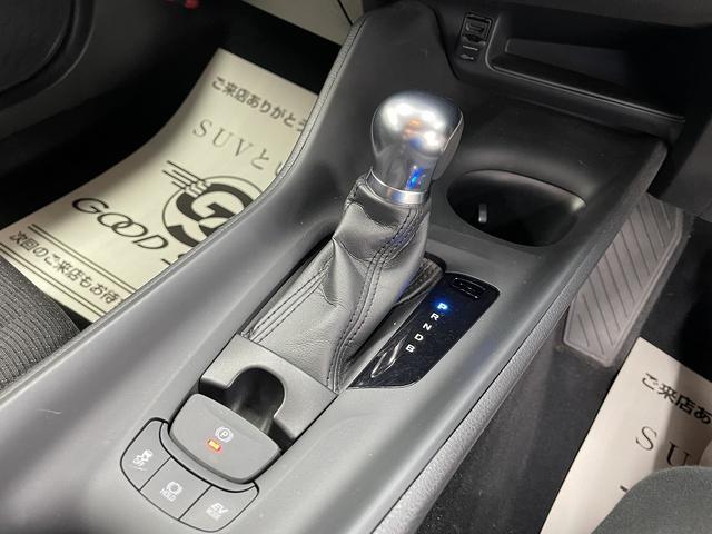 S フルセグ9型ナビ バックカメラ ETC スマートキー プッシュスタート クルーズコントロール ドライブレコーダー 純正アルミ ステアリングリモコン(37枚目)