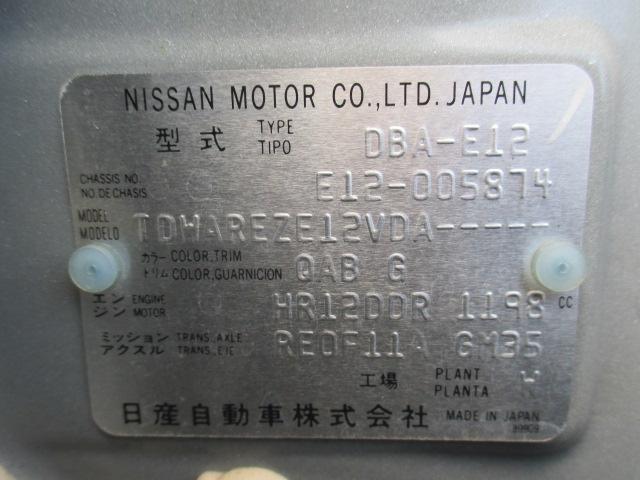 日産 ノート XDIG-Sナビ/Bモニター