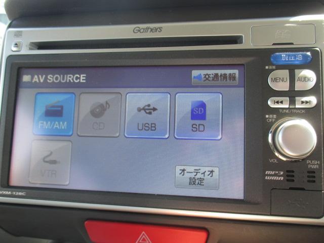 ホンダ N BOX G・LパッケージBカメラ/ナビ
