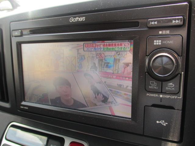「ホンダ」「N-ONE」「コンパクトカー」「大阪府」の中古車9