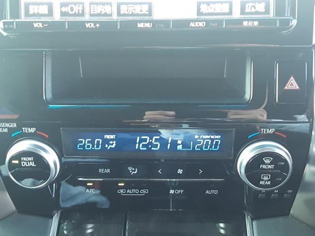 2.5Z Aエディション 純正 9インチ メモリーナビ フリップダウンモニター 衝突被害軽減システム 両側電動スライド バックカメラ LEDヘッドランプ オートクルーズコントロール DVD再生 レーンアシスト(11枚目)
