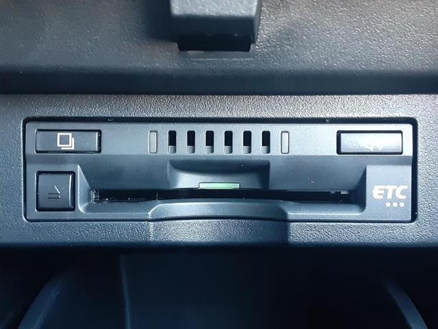 2.5Z Aエディション 純正 9インチ メモリーナビ フリップダウンモニター 衝突被害軽減システム 両側電動スライド バックカメラ LEDヘッドランプ オートクルーズコントロール DVD再生 レーンアシスト(16枚目)