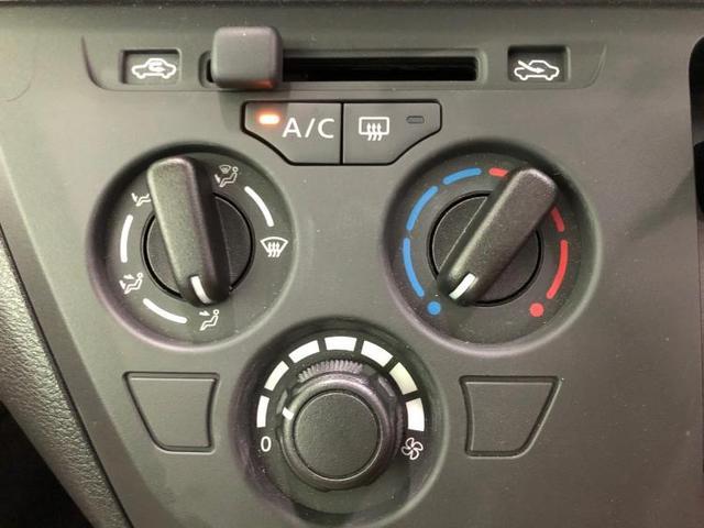 S エマージェンシーブレーキ&キーレス/EBD付ABS/横滑り防止装置/アイドリングストップ/エアバッグ 運転席/エアバッグ 助手席/パワーウインドウ/キーレスエントリー/パワーステアリング 禁煙車(10枚目)