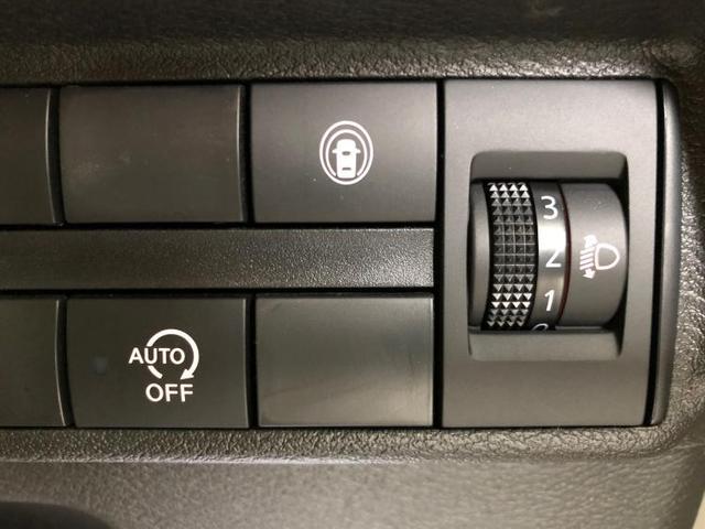 S エマージェンシーブレーキ&キーレス/EBD付ABS/横滑り防止装置/アイドリングストップ/エアバッグ 運転席/エアバッグ 助手席/パワーウインドウ/キーレスエントリー/パワーステアリング 禁煙車(12枚目)