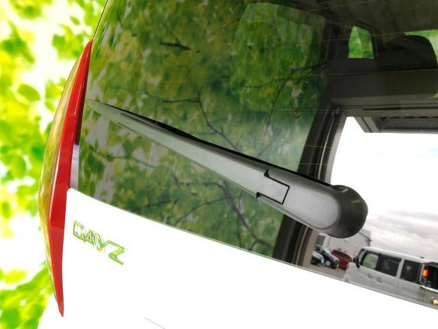 S エマージェンシーブレーキ&キーレス/EBD付ABS/横滑り防止装置/アイドリングストップ/エアバッグ 運転席/エアバッグ 助手席/パワーウインドウ/キーレスエントリー/パワーステアリング 禁煙車(17枚目)