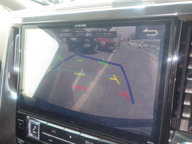 トヨタ ヴェルファイア 2.5Z Gエディション でかナビ バックカメラ