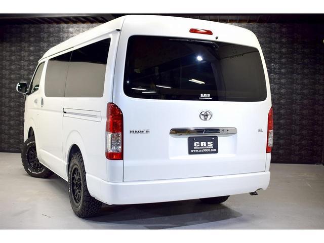 GL 8ナンバー キャンピング車 5名乗車(20枚目)