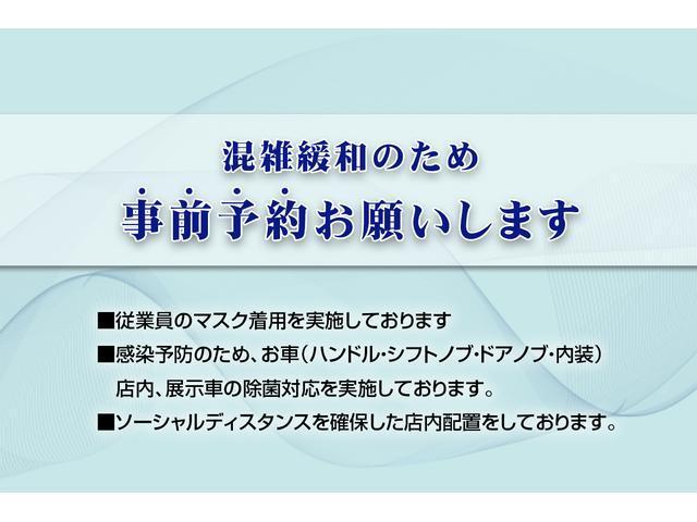 「トヨタ」「ハイエースバン」「その他」「大阪府」の中古車3
