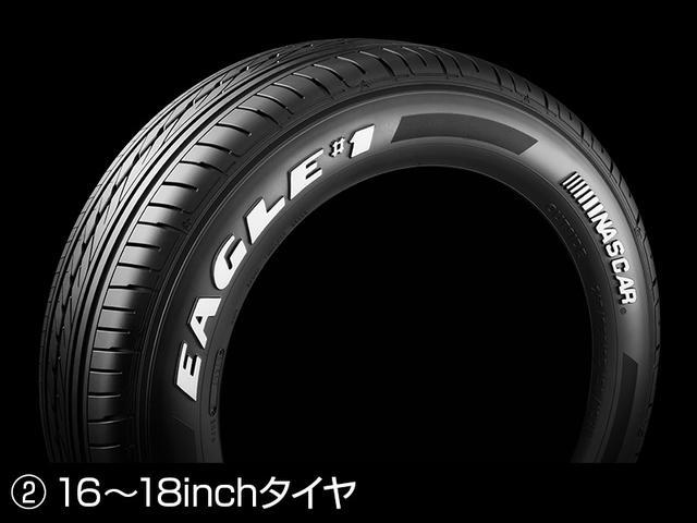 ■CRSパッケージ☆各種メーカータイヤ 16から18インチまで数種類のメーカーからお選びいただけます。☆www.crs9000.com☆06-6852-9000