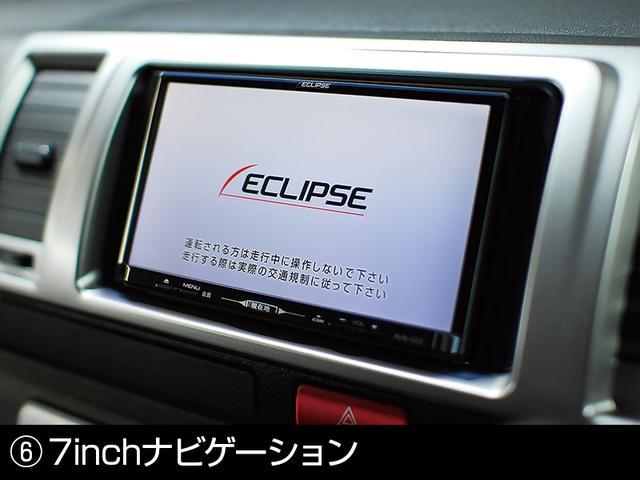 ■CRSパッケージ☆最新SDナビ(フルセグ)☆www.crs9000.com☆06-6852-9000