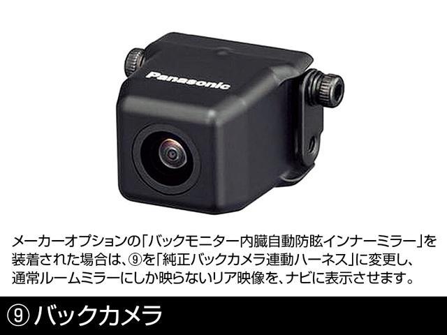 スーパーGL ダークプライムII S-GL 6型DPII アルミ ナビ カメラ ベッド エアロ(15枚目)
