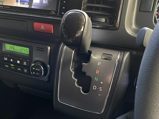 スーパーGL ダークプライムII 自社ユーザー様買取車・ワンオーナー・禁煙車・CRSユーズドコンプリート・EL17インチAW・F/S/Rスポイラー・LEDヘッドライト・防眩ミラー・両側パワースライド・ホワイトパールクリスタルシャイン(23枚目)