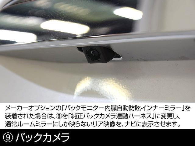 スーパーGL ダークプライムII S-GL 6型DPII 2ピースアルミ オーバーフェンダー カメラ ベッド エアロ セーフティセンス(10枚目)
