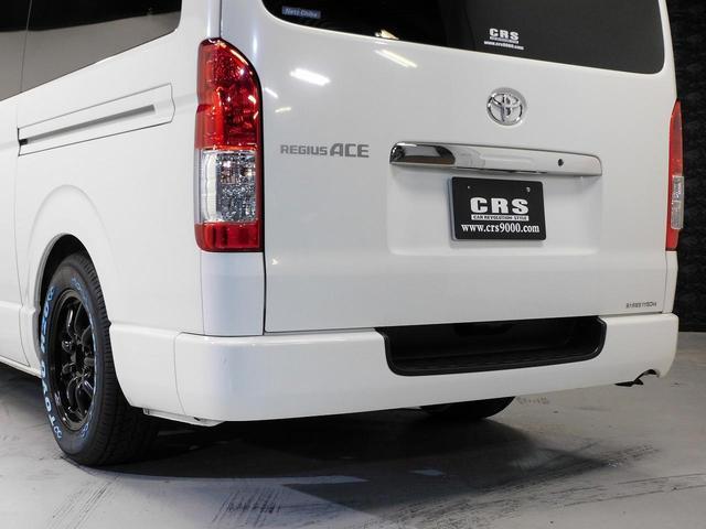 ロングDX GLパッケージ FリップスポイラーVer4・ファブレスヴァローネ16インチAW・ローダウン・シートカバー・ケンウッドSDナビゲーション・ETC・TSS・モデリスタLEDカーゴライト(14枚目)