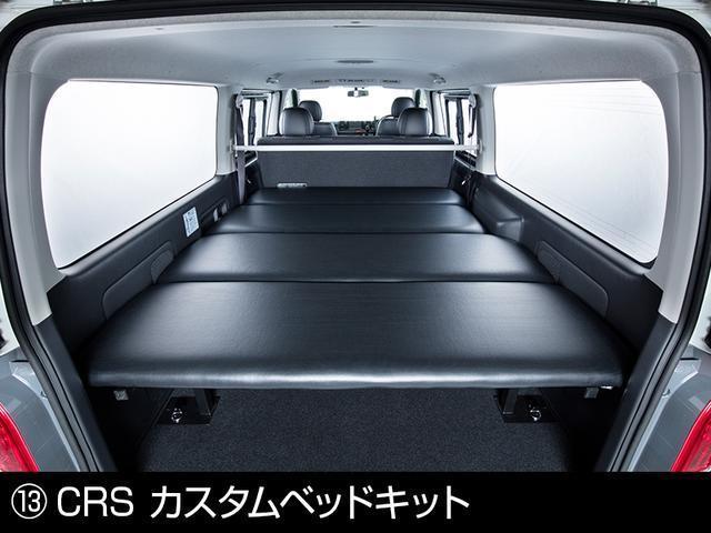 スーパーGL ダークプライムII CRSスタンダードPKG ディーゼル車両 7インチフルセグナビゲーション 三菱ETC バックカメラ CRS車中泊ベッドキット(8枚目)